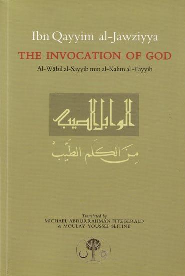 invocation MG_0001